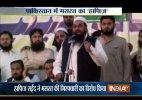 Hafiz Saeed comes in support of Masarat Alam, seeks Pakistan govt intervention