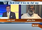 AAJ KI Baat :  Every inch of land acquired during Hooda regime should be probed, says Haryana minister