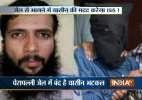 Islamic State to help jailed IM terrorist Yasin Bhatkal&#63