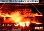 Huge fire at Make in India event Mumbai