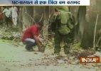 Crude bomb explosion in Kolkata