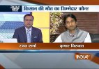 Aaj Ki Baat: Failed to assess the seriousness of the situation, says Kumar Vishwas