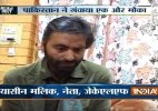Aaj Ki Baat: Kashmir would gain nothing with Indo-Pak talks, says Yasin Malik