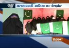 Aaj Ki Baat: Pakistani flag hoisted in Srinagar by separatist women group