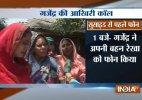 #JusticeForGajendra: 'Mujhe TV par dekho', Gajendra told his sister before committing suicide