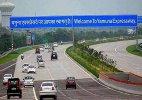 Toll on Yamuna Expressway hiked