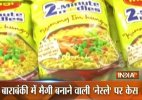 Maggi row: FIR registered against Nestle India in Barabanki