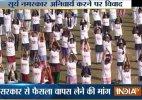Rajasthan HC refuses to stay Surya Namaskar in schools