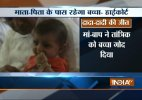 Parents can not give baby to tantric for adoption, rules Jaipur HC