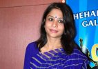 Sheena Bora Witness' claims he had seen Indrani in Raigad forest