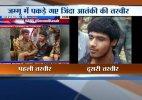 J&K terror attack: 2 militants killed, 1 caught alive, 3 hostages rescued