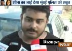 Sheena Bora murder case: Brother Mikhail to reach Mumbai