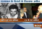 Yakub Memon to be hanged shortly as Supreme Court rejects last-minute plea