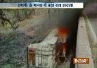 21 dead as bus falls off bridge, catches fire in MP