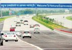 Yamuna Expressway to turn into electronics manufacturing hub