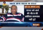 Dawood Ibrahim was in touch with Neeraj Kumar for his conditional return: Ex-CBI officer
