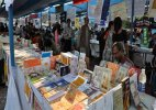 Kolkata Book Fair ends with huge turnout