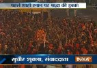 Nashik Kumbh Mela: First 'shahi snan' today