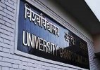 UGC to review syllabus of defence and strategic studies
