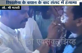 Shocking: Shiv Sena MPs force Maharashtra Sadan staffer to eat during Ramzan fast