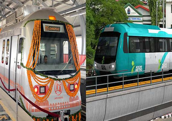 metro rail in india essays