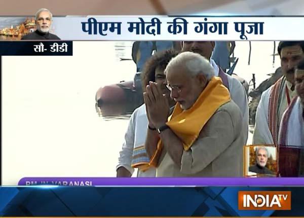 Narendra Modi Ganga pujan