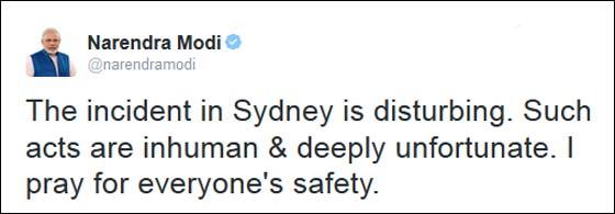 Narendra Modi on Sydney terror attack