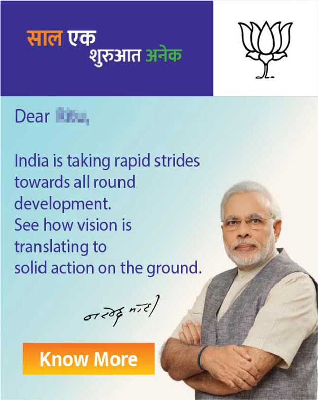 Twitter Followers Of Narendra Modi Get A Direct Message From The