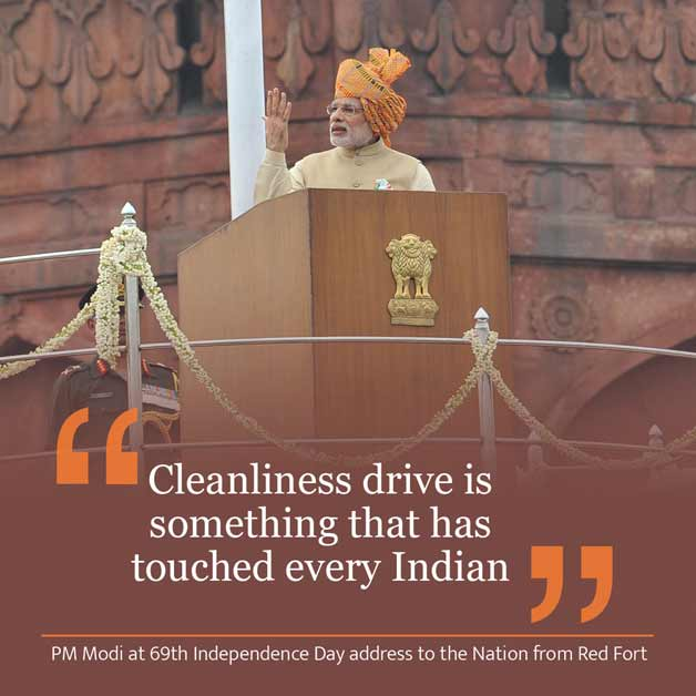 Modi speech quote