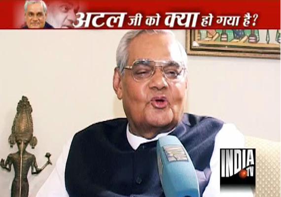 A day in the life of former PM Atal Bihari Vajpayee