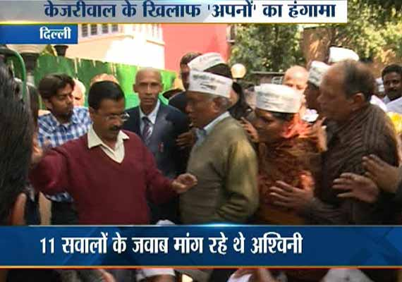 Arvind Kejriwal is a liar, says AAP's founding member