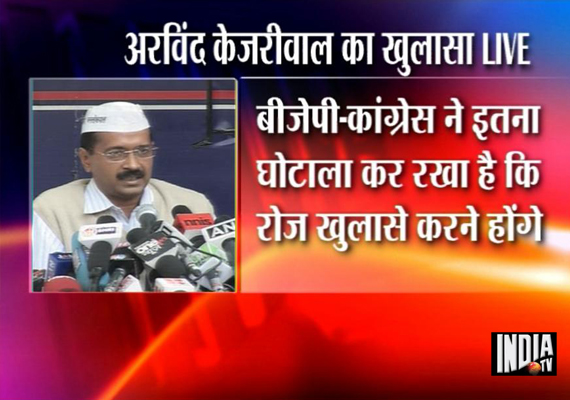 Kejriwal targets Ambani brothers, Naresh Goyal, HSBC and others in his latest expose