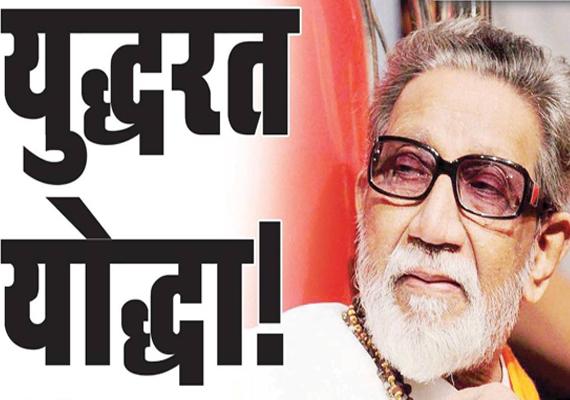 For me, my followers' prayer is Mahmrityunjay Mantra: Bal Thackeray editorial