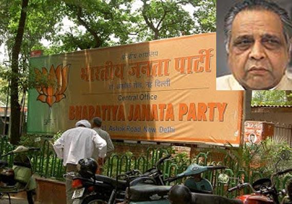 भाजपा दफ्तर आतंकियों के निशाने पर