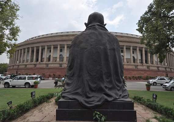 Insurance bill on government agenda for parliament winter session