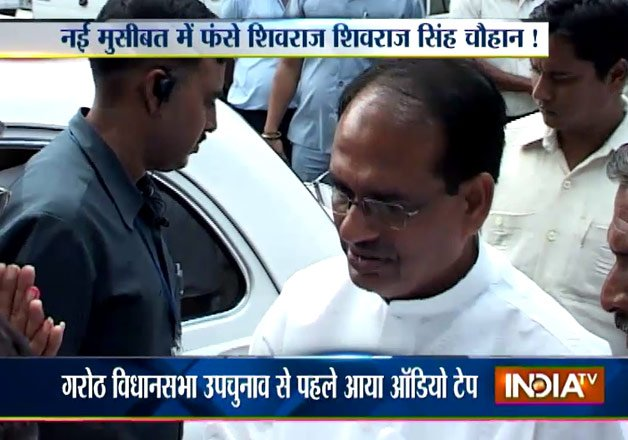 Another BJP leader in trouble, Shivraj Singh Chouhan caught on tape