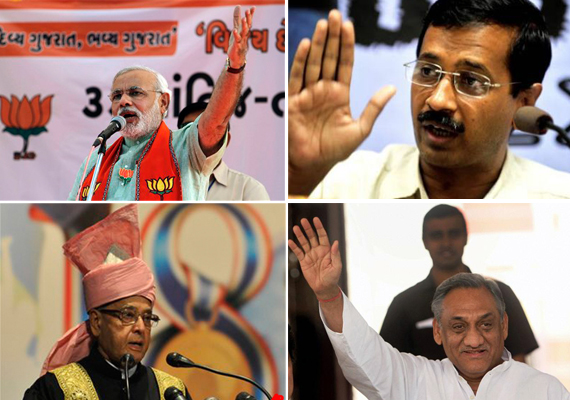 Indian politics: Top newsmakers of 2012
