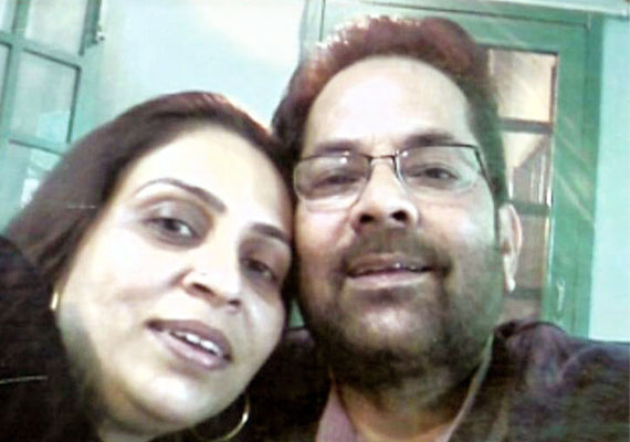 Jab They Met: Mukhtar Abbas Naqvi and Seema Naqvi - Jab-They-Met-Mu104641