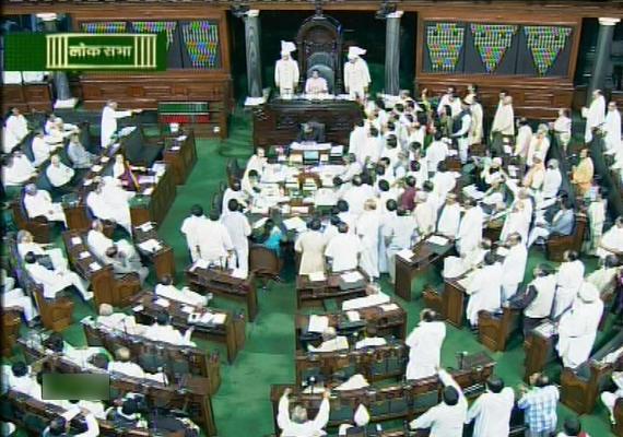 LS adjourned till noon after uproar over quota bill