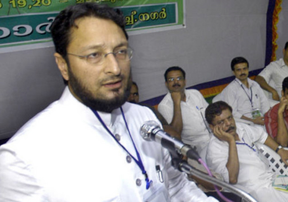 MIM withdraws support to UPA, Congress in Andhra