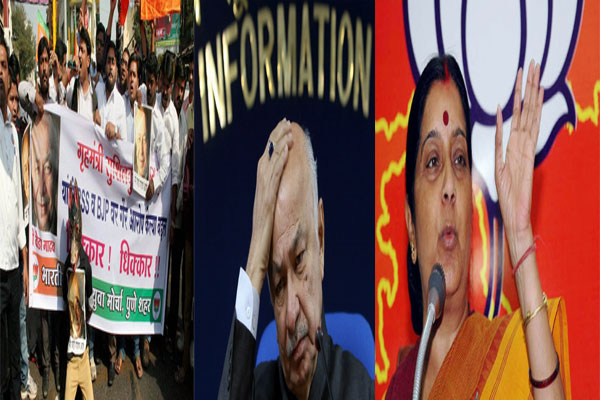 Nationwide BJP protests against Shinde's saffron terror remark, demands apology from Sonia, PM