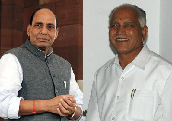 Rajnath Singh's no vacancy remark unwarranted, says Yeddyurappa