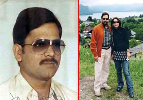 Rare pictures  of BJP leader Mukhtar Abbas Naqvi and his family