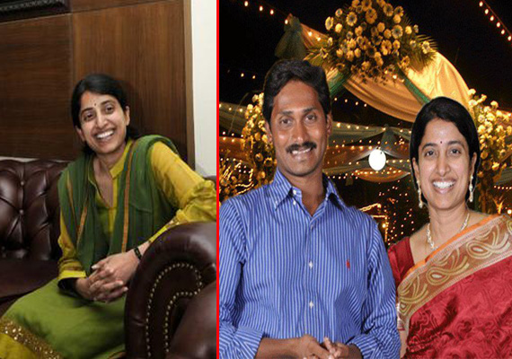 Rare pictures of Y S Jaganmohan Reddy an
