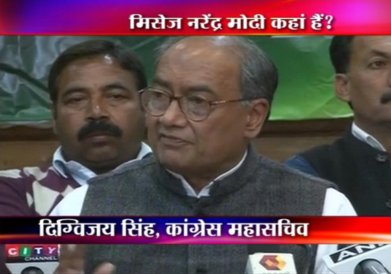 Why is Modi silent about his wife's name, asks Digvijay Singh