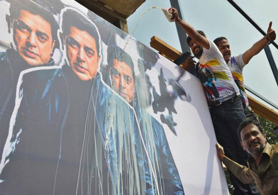 Will ban 'Vishwaroopam' in UP if found objectionable: SP