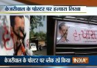 Farmer's death: AAP's women wing describes Arvind Kejriwal 'hatyara'