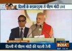 Live: Narendra Modi addressing election rally at Karkardooma in East Delhi