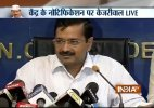 Kejriwal slams Modi govt notification, links it to corruption