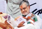 Congress's four-day 'Chintan Shivir' ahead of Bihar poll starts